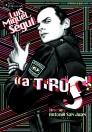 Cartel alternativo de la obra de teatro A tiros - Luis Miguel Seguí